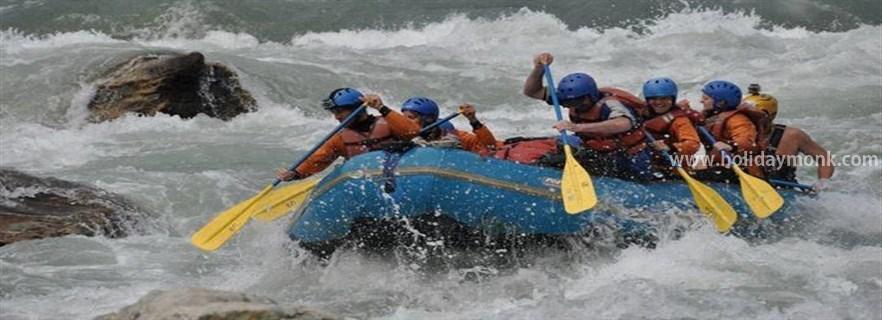 Chikmagalur River Rafting